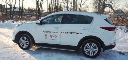 Тест-драйв KIA Sportage - Anton Avtoman