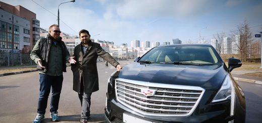 Cadillac XT5 2017 - БОЛЬШОЙ ТЕСТ-ДРАЙВ
