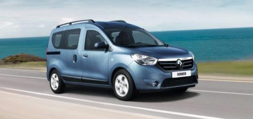 Renault Dokker - новая недорогая модель для России
