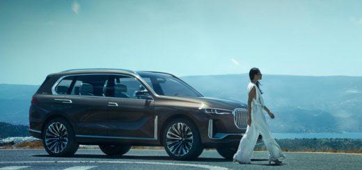 BMW X7: первое видео