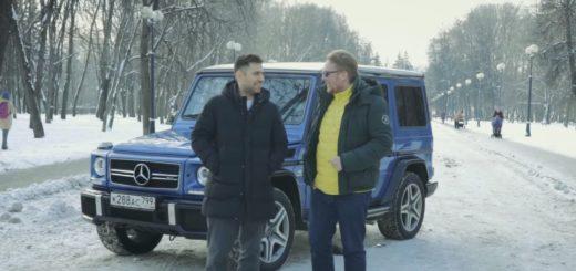 MERCEDES G63 AMG 463 EDITION - БОЛЬШОЙ ТЕСТ ДРАЙВ