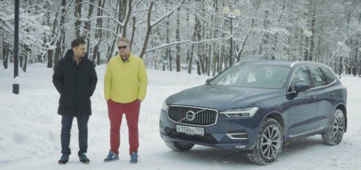 NEW VOLVO XC 60 2018 - БОЛЬШОЙ ТЕСТ ДРАЙВ
