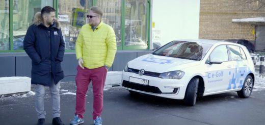 VW E GOLF в Российский реалиях