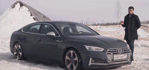 Тест драйв Audi S5 Sportback