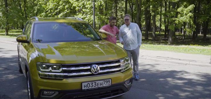 VW TERAMONT 2018 - БОЛЬШОЙ ТЕСТ ДРАЙВ